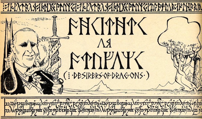 PE-Tolkien-Desirers-of-Dragons.jpg
